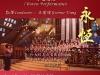 concert_528
