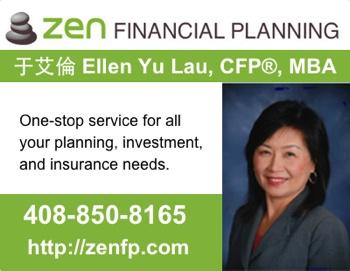 Ellen Lau 于艾倫