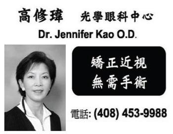 Jennifer Kao 高修瑋