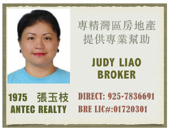 Judy Liao 張玉枝, Antec Realty