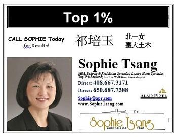 Sophie Tsang 祁培玉