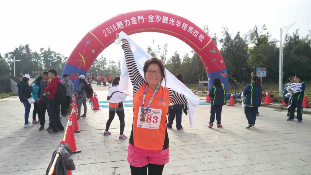 綠緣文藝 – 勇敢追夢:我為什麼開始跑步(作者:謝幸吟)