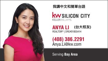 Anya Li