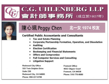 Accountant - PeggyChen陳心佩