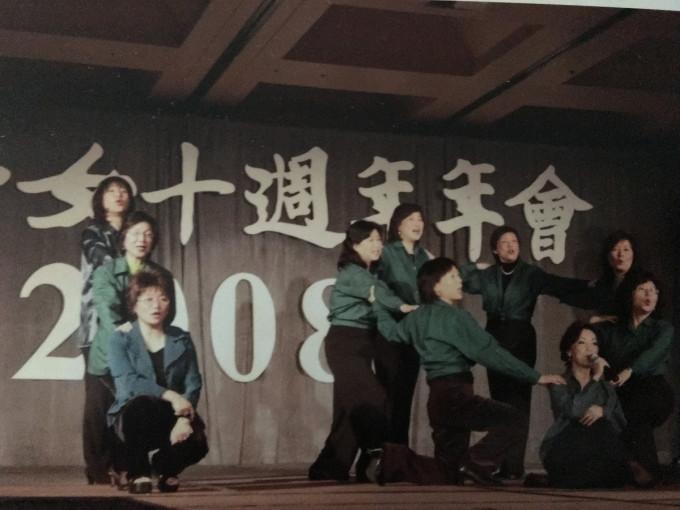 十週年年會 創會校友表演